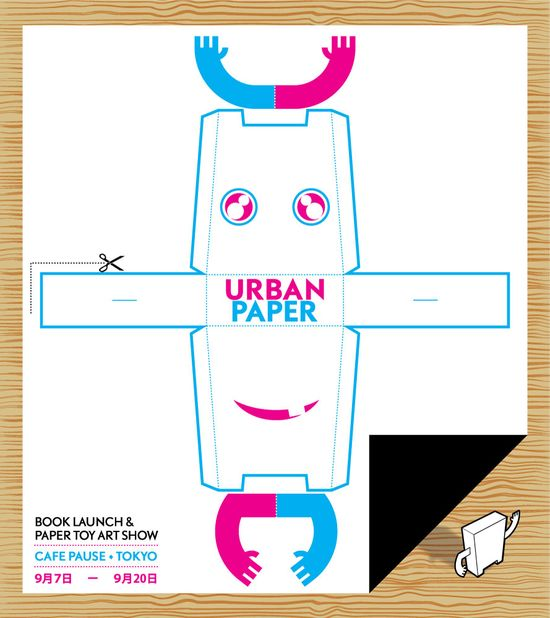 Urban Paper Poster/Papertoy